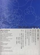 Okina book cover